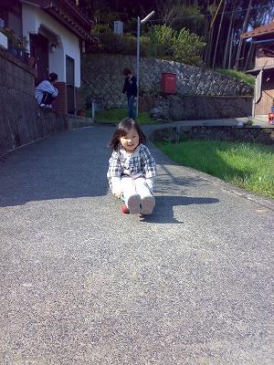 201005021603.jpg